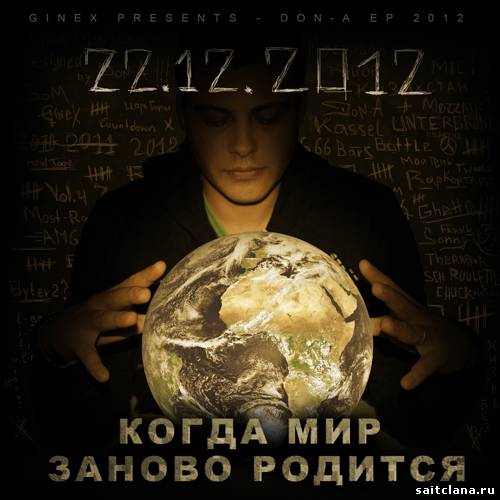 DoN-A (GineX) - Snippet (22.12.2012 Mozzaik) the Mixtape